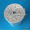 Chinese cold insulation material with good heat insulation material