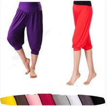 VT203 Custom Made Comfortable Loose Lantern Colorful Yoga Pants Fabric