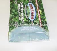 Agricultural pesticide plastic bags/agriculture plant bag