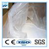 CAS:10102-24-6 Lithium silicate (Li2SiO3) 99%
