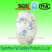 turkish baby diapers cartoon