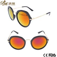 Round Retro Women Sunglasses Alibaba Shop Sunglasses Trading shows