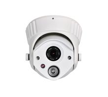 700tvl vandalproof ir cmos animal surveillance cameras