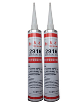 Polyurethane pu sealant for car window repair