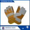New personal protective equipment double palm leather glove