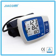 Health care product upper arm digital type bluetooth blood pressure meter