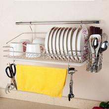 SUS304 kitchen sink dish racks/kitchen accessories
