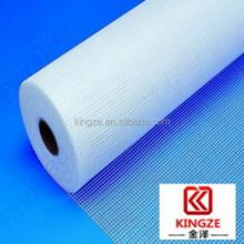 best concrete fiber glass mesh from guangdong