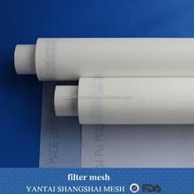 Trade assurance Food grade nylon filtering fabrics