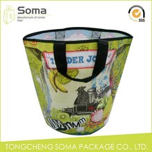 Bottom price best sell scrap used pp woven bag