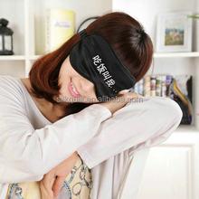 Eco-friendly Natural Silk Sleeping Eye Mask Sleep Mask (Oeko-Tex)