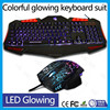 Wholesale OEM Wired Gaming Keyboard and Mouse Combo Suit high-end Air Mouse and Wired Keyboards