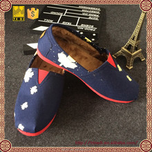leaf printed global warming shoes for women daily canvas shoes