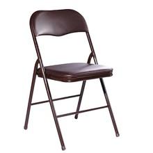 Coffee Metal padded office folding chair