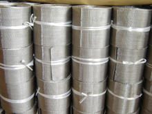Stainless steel extruder filter mesh