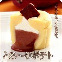 sweet potato with chocolate cake