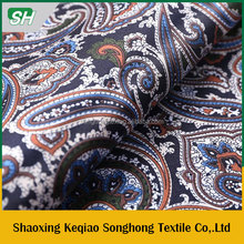 Famous Brand 10 years experience Strong fabric textile