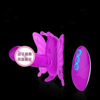 Wearable Remote control Dildo for female mute waterproof sex toys wholesale in china