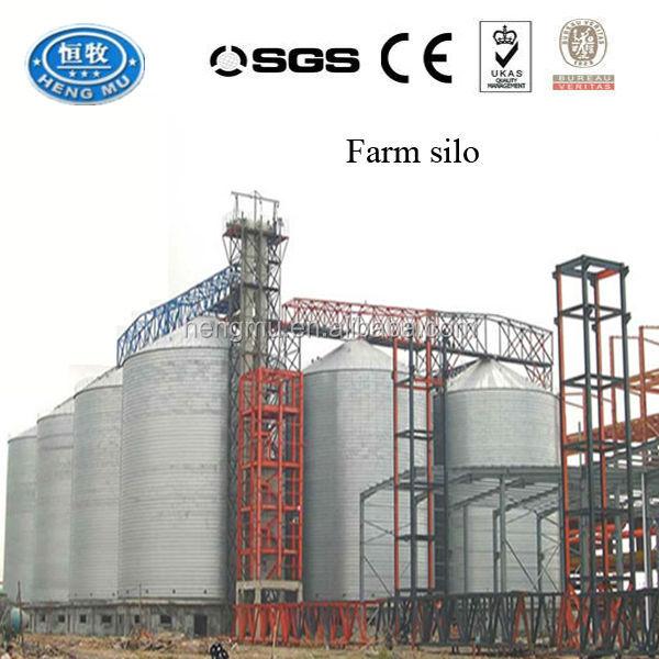 used small grain silos farm silos for sale buy used grain storage silo sale silo for grain. Black Bedroom Furniture Sets. Home Design Ideas