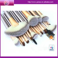 makeup brushes free samples