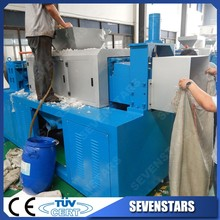 Plastics Film Squeezing Machinery Waste Film Dryer