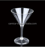 unbreakable Martini glass cup; unbreakable plastic cocktail glass;