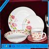 20pcs high quality porcelain dinner set wholesale