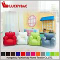muebles para niños, niños bolsa de frijol, niños sillones