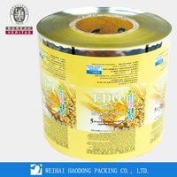 OEM Metallized Food Roll Film For Candy Packaging