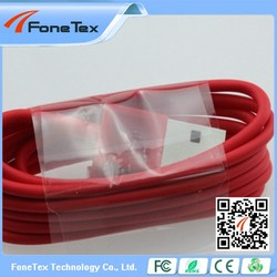 Wholesale made in China High quality 2015 Cable for Iphone