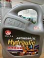 hidráulico de óleo distribuidor