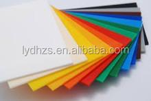 Acrylic Plastic PMMA Sheets/acrylic sheet,/PMMA sheet,/Colorful acrylic