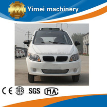 2015 hot sale mini cheap electric car
