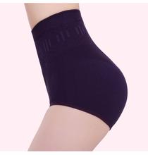 La nueva gama alta de cintura inconsútil abdomen y caderas posparto body señora informa venta al por mayor