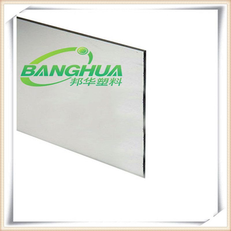 Wholesale Clear... .25 Acrylic Sheets Wholesale