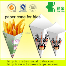 paper cone for fries produce by differwnt size ---special products for snack