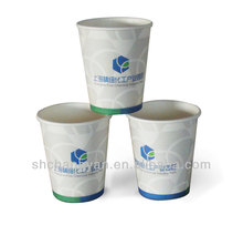 paper cup coffee cup carrier (PC-3873)