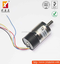 Mystery brushless dc gearbox motor with encoder