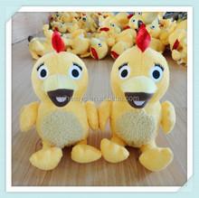 Factory Plush Fabric Animal Toys Little Chicken