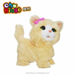 high-quality lovely lively plush stuffed yellow cat