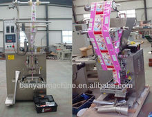 YB-150F flour/coco/spice/chilli/currie/pepper/milk/powder packing machine With CE certificated