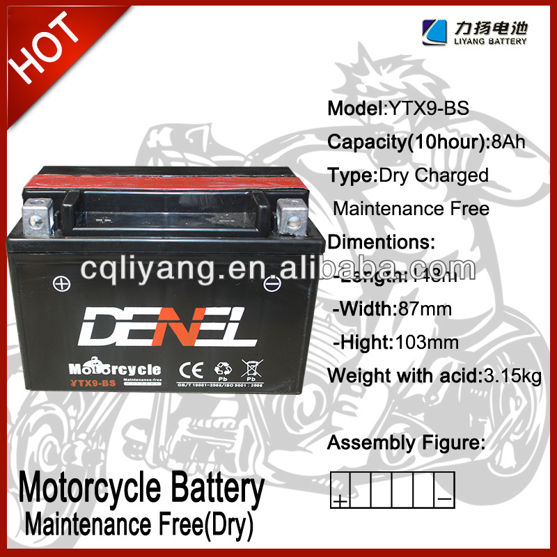 200cc мотоциклов / мопедов ytx9 12 В 9AH ( YTX9-BS )