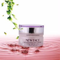 Hot sale worth buying 50g snow white face cream