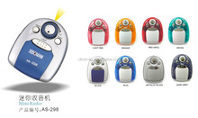 AS - 298 Best selling personal fm radio