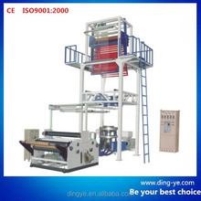 SJ-55/FM800 High speed HDPE/LDPE Film Blowing Machine Set