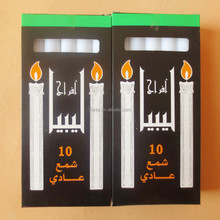 high quality ,pillar white candle, factory directly sale ,good price, exported to Arabic