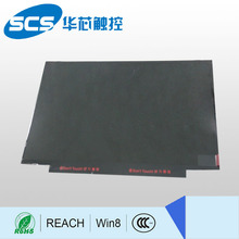 TFT LCD 14-inch capacitive touchscreen module panel, retail LCD display screen.