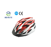 New Road Bike Bicycle Cycling Adult Outdoor Riding Sport Carbon Helmet and Visor