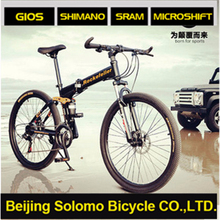 1 Land Rover sports equipment bike in steel frame bicycle