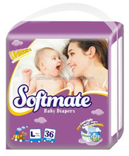hot sell baby product 100% cotton good quality disposable baby product manufacturer